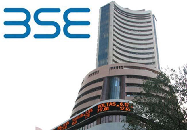 หวนหุ้นอินเดีย นำเอาผลหุ้น Bombay Stock Exchange มาออกรางวัล ซื้อได้บนเว็บหวยออนไลน์