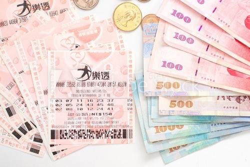 ดูผลรางวัลหวยหุ้นไต้หวัน ตลาดหุ้นของประเทศจีน TWSE Market Chart